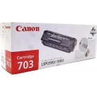 Картридж Canon 703 (ORIGINAL)