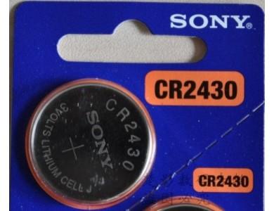 Купить в Алматы батарейки Sony CR2430