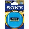 Батарейки Sony CR123A