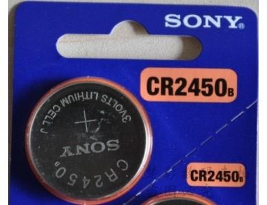 Батарейки Sony CR2450 в Алматы.