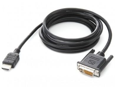 Купить кабель HDMI-DVI в Алматы - Интернет-магазин Larek.kz
