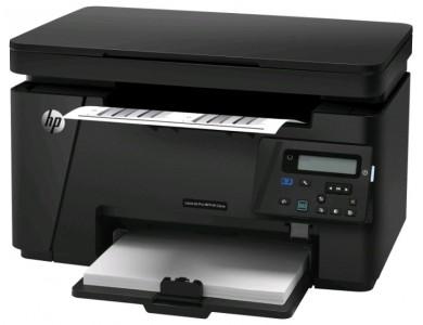 МФУ 3в1 HP LaserJet Pro M125a (принтер / сканер / копир) в Алматы.