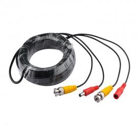 Кабель BNC-BNC для видеонаблюдения (с питанием) 18,5m