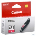 Картридж Canon CLI-451M (ORIGINAL)