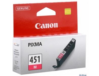 Картридж Canon CLI-451M в Алматы.