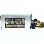 Блок питания ATX 2500W для Bitmain (Antminer)