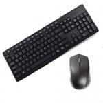 Комплект клавиатура + мышь Crown CMMK-101W