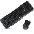 Комплект клавиатура + мышь Crown CMMK-953W