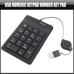 Клавиатура мини 18 клавиш, USB (Num Lock)