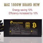 Блок питания ATX 1800W SDGR-1800ETH