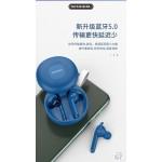 Гарнитура SENDEM, G7, Bluetooth 5.0