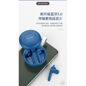 Наушники SENDEM, G7, Bluetooth 5.0