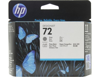 Купить картридж HP №72 (C9380A) Gray and Photo Black Printhead (ORIGINAL) в Алматы.