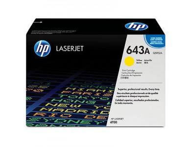Купить картридж HP Q5952A, 643A (yellow) в Алматы. Цена: 47 500тг. Ресурс: 10000 страниц формата А4 при 5% заполнении. Совместимость: Color LaserJet 4700, 4700n, 4700dn, 4700dtn. Доставка.