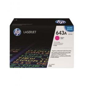Картридж HP Q5953A, 643A (magenta) ORIGINAL