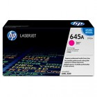 Картридж HP C9733A, 645A (magenta) ORIGINAL