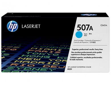 Картридж HP CE401A, 507A (cyan) ORIGINAL