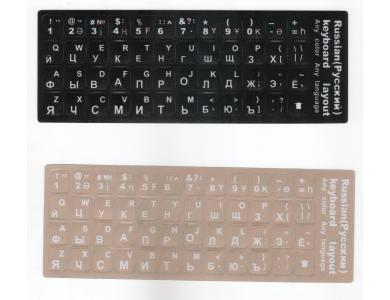 Наклейка на клавиатуру (казахские буквы)