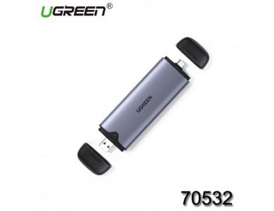 Корпус для установки M.2 SSD накопителя NVME M-Key (USB/USB C) UGREEN