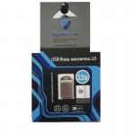 Флешка Epenyu 32GB USB 3.0